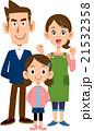 家族 ファミリー 笑顔のイラスト 21532358