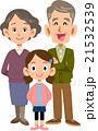 老夫婦と孫 21532539