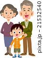 老夫婦と孫 21532540