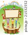 木枠 家族 人物のイラスト 21532552