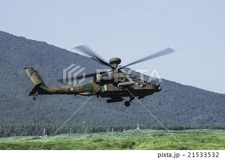 陸上自衛隊 攻撃ヘリ AH-64D 21533532