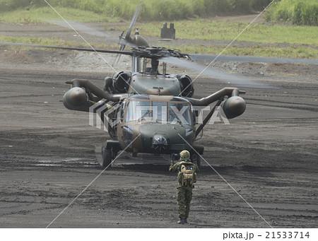 陸上自衛隊 多用途ヘリコプター UH-60JAと誘導員 21533714