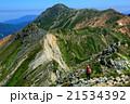 山 登山 北アルプスの写真 21534392