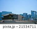 韓国 ソウルの街並み 21534711