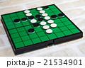 オセロゲーム 21534901