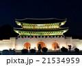 韓国の世界遺産 景福宮 光化門 夜景 21534959