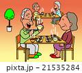 食事風景のイラスト 21535284