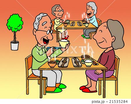 食事風景のイラストのイラスト素材 21535284 Pixta