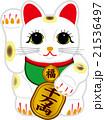 招き猫 猫 ベクターのイラスト 21536497