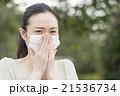 花粉症の女性 21536734