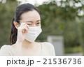 女性 マスク 花粉症の写真 21536736