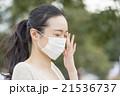 女性 マスク 花粉症の写真 21536737