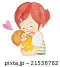 赤ちゃんを抱きしめる 21536762