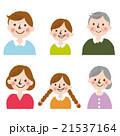 家族 三世代 笑顔のイラスト 21537164