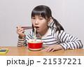 カップラーメンを寂しく食べる女の子 21537221