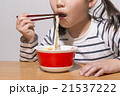 カップラーメンを寂しく食べる女の子 21537222