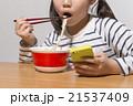 カップラーメンを寂しく食べる女の子 21537409