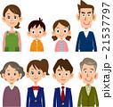 家族 上半身 笑顔のイラスト 21537797