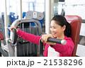 女性 運動 フィットネスジムの写真 21538296