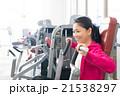女性 運動 フィットネスジムの写真 21538297
