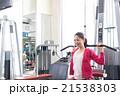 女性 運動 フィットネスジムの写真 21538303