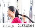女性 運動 フィットネスジムの写真 21538304