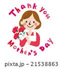 カーネーション お母さん 母の日のイラスト 21538863