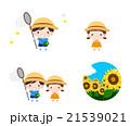 夏休み ひまわり畑 男の子のイラスト 21539021