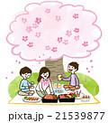 お花見 21539877
