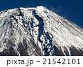 富士山 富士 山頂の写真 21542101