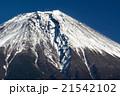 富士山 富士 山頂の写真 21542102