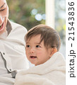 赤ちゃん 風呂あがり バスタオルの写真 21543836