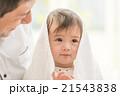 かわいい幼児 21543838