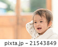 かわいい幼児 21543849