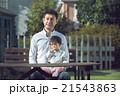 子育て 赤ちゃん イクメンの写真 21543863