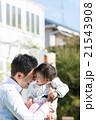 赤ちゃん 21543908