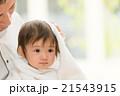 赤ちゃん 21543915