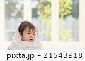 赤ちゃん 21543918