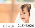 赤ちゃん バスタオル 笑顔の写真 21543920