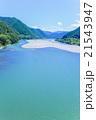 高知県 夏の四万十川 21543947