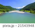 高知県 夏の四万十川 21543948