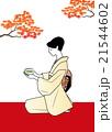 紅葉とお茶を楽しむ着物姿の女性 21544602