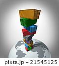 世界 配達 流通のイラスト 21545125