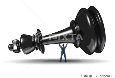 New Managementのイラスト素材 [21545981] - PIXTA
