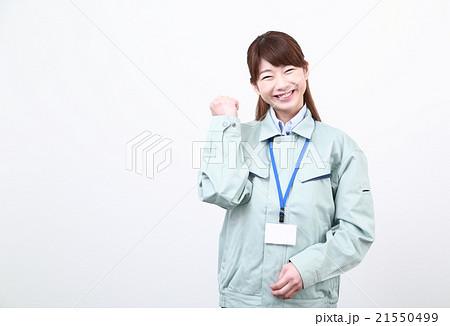 20代かわいい土木女子 21550499