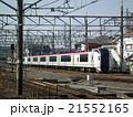 成田エクスプレス E259系 幕張駅 21552165