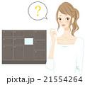 宅配ボックス 女性 ポストのイラスト 21554264