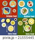 Swiss and belgian cuisine food 21555445