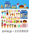 おやつ 食 料理のイラスト 21558929