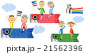 こどもの日 鯉のぼり 21562396